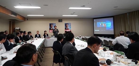 IT戦略特命委員会 インターネットメディア利活用推進議員連盟合同会議にて