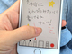 週末アップルPickUp!:iPhoneの「iOS 9」ですぐに使いたい新機能はコレ!