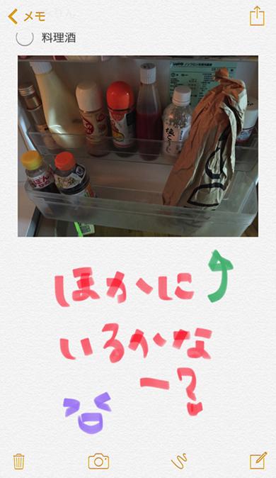 og_ios9_002.jpg