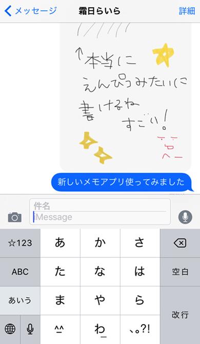 og_ios9_006.jpg