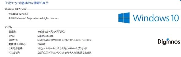 kn_dgstk_02.jpg