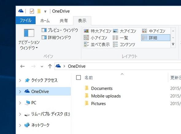 ファイル 削除 できない スマホ