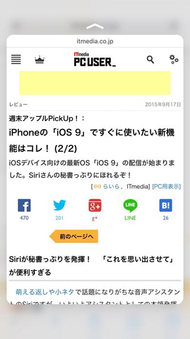 og_iphonelyra_006.jpg