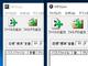 Windows 10のアプリ表示がぼやける問題を解消する方法
