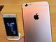 週末アップルPickUp!:アップルストア表参道で聞いた「iPhone 6s/6s Plus」購入者の声