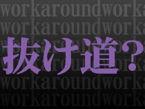 tm_1409_wa_01.jpg