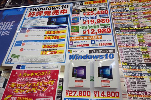 og_akibapickup_003.jpg