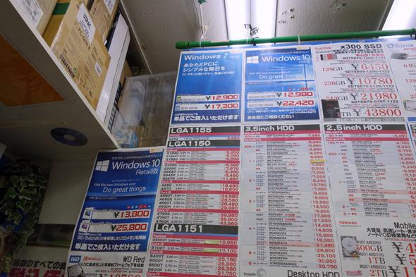 og_akibapickup_004.jpg