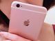 iPhone 6s�u���[�Y�S�[���h�v�����'j���A���ۂ͂ǂ������Ă�H