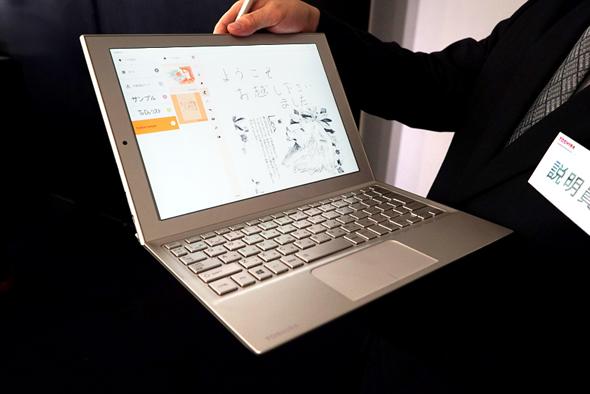 タブレットとキーボードを接続した状態