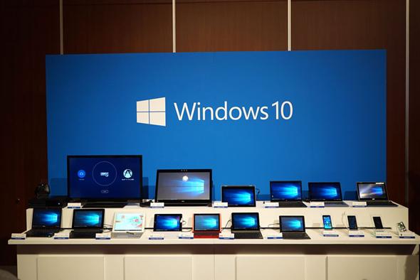Windows 10搭載デバイス