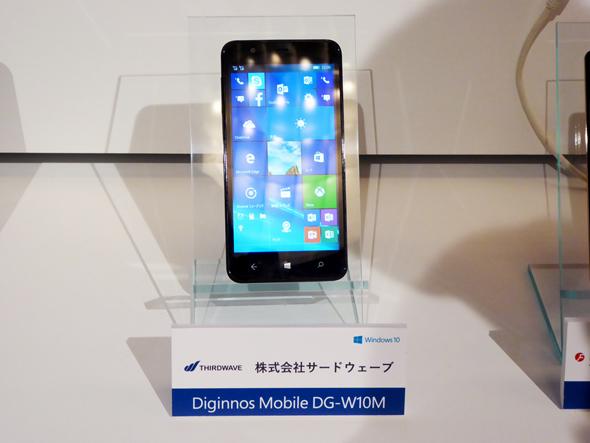 サードウェーブデジノス「Diginos Mobile DG-W10M」