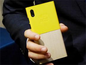 黄色い「NuAns NEO」