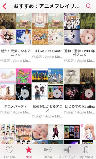 og_apple_009.jpg