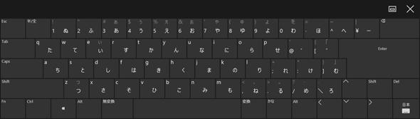 ハードウェアキーボードに準拠したレイアウト
