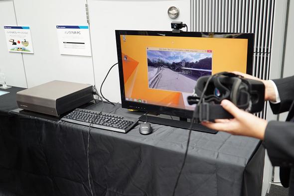 パノラマVR PC