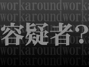 tm_1410_wa_01.jpg