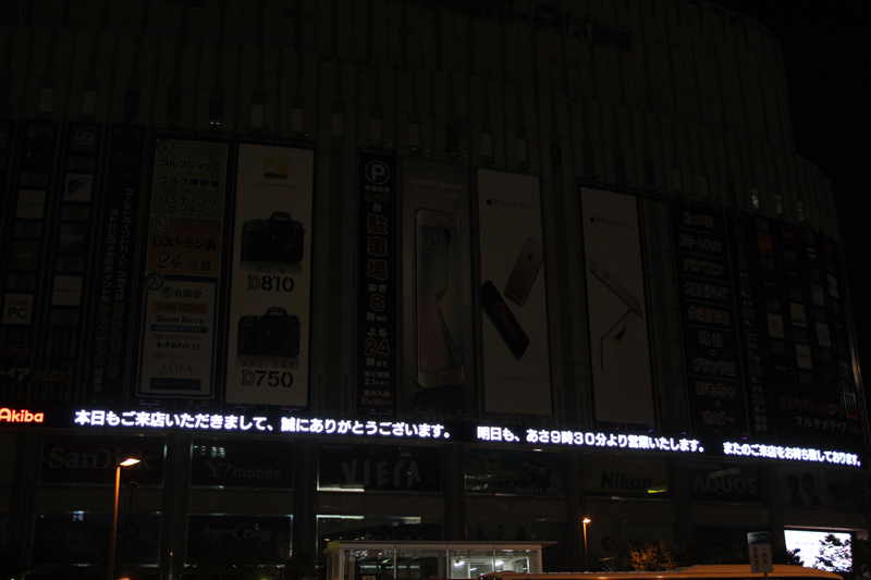 http://image.itmedia.co.jp/pcuser/articles/1510/31/l_og_akibayodo_015.jpg