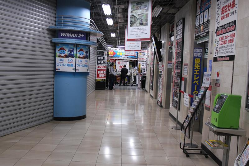 http://image.itmedia.co.jp/pcuser/articles/1510/31/l_og_akibayodo_018.jpg