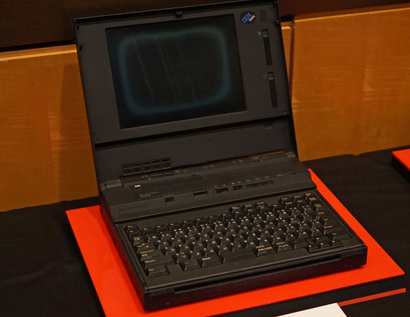 「ThinkPad 550BJ」