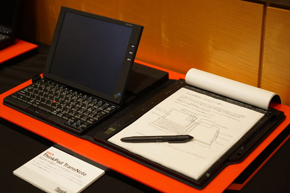 「ThinkPad TransNote」
