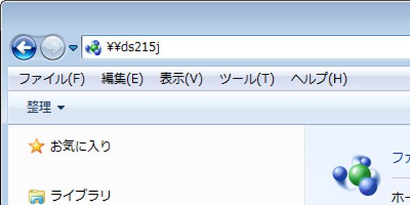 og_synology_034.jpg