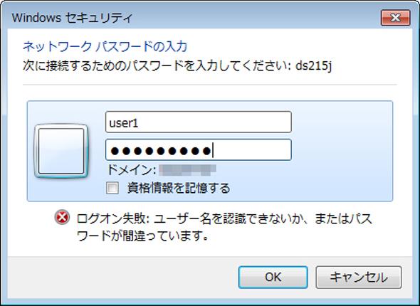 og_synology_035.jpg