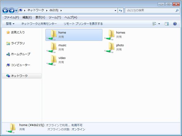 og_synology_036.jpg