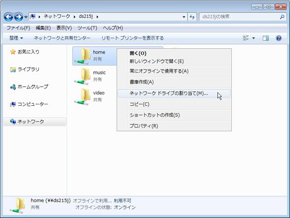 og_synology_037.jpg