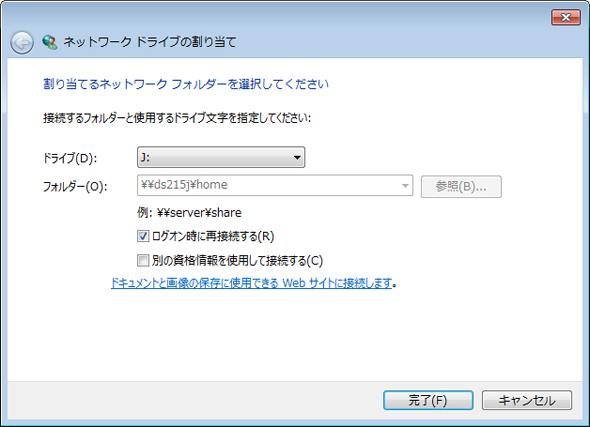 og_synology_038.jpg