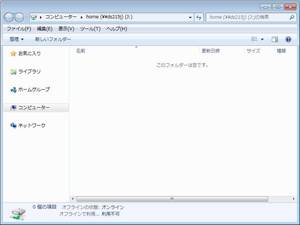 og_synology_039.jpg