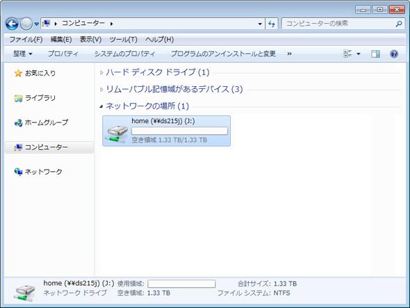 og_synology_040.jpg