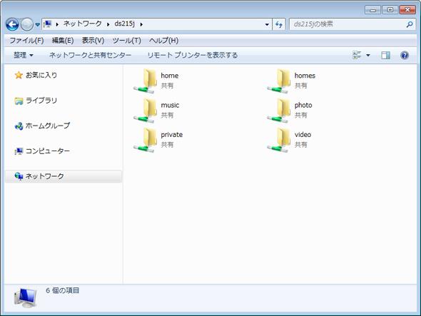 og_synology_047.jpg