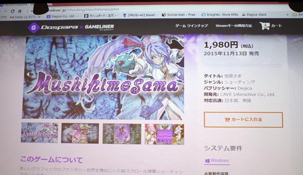 og_gameliner_002.jpg
