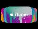 今年もやってきた! iOS/OS X向け有料アプリが大量セール