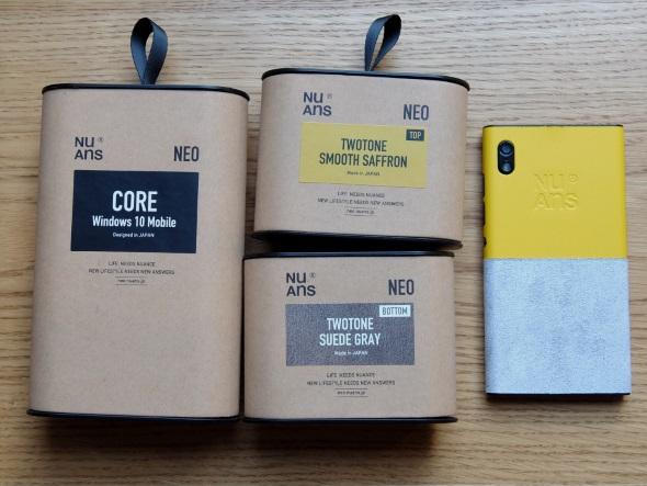 パッケージとスムーズサフランとスエードグレーを組み合わせたNuAns NEO