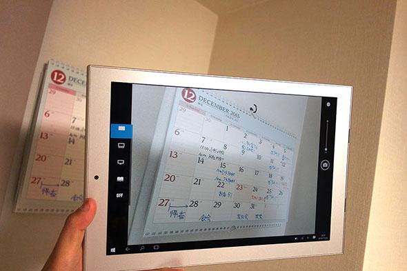 斜めの位置からカレンダーを撮影
