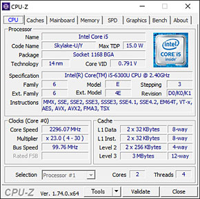 CPU情報