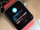 どんなグータラでも続けられる「Apple Watch」で健康管理〜生活習慣編〜