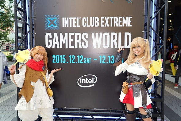 Intel CLUB EXTREME GAMERS WORLD