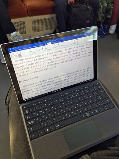 Surface Pro 4でのキーボード入力