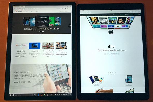 Surface BookとiPad Proの画面サイズ比較