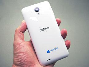 DG-W10Mのホワイト