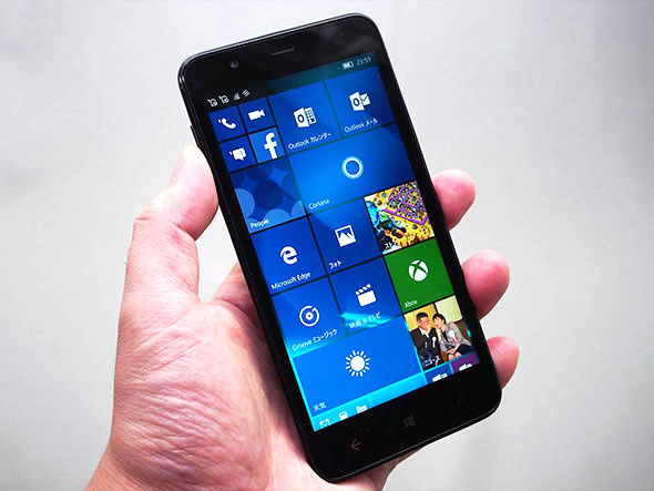 JapanDiginnos Mobile DG-W10M