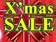 上海問屋、スマホリング108円など 超特価品を用意するクリスマスセールを開催