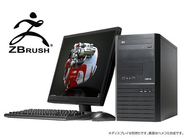 エントリーモデル「raytrek ZBrush公認モデル MH」