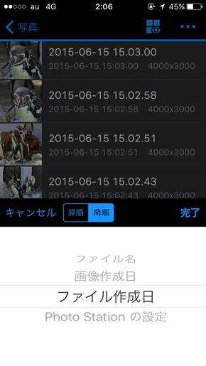 og_synology3_008.jpg