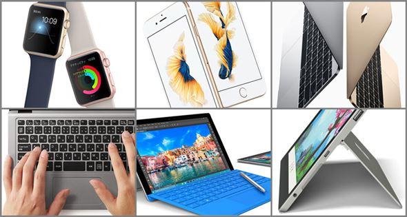 2015年に登場した製品例