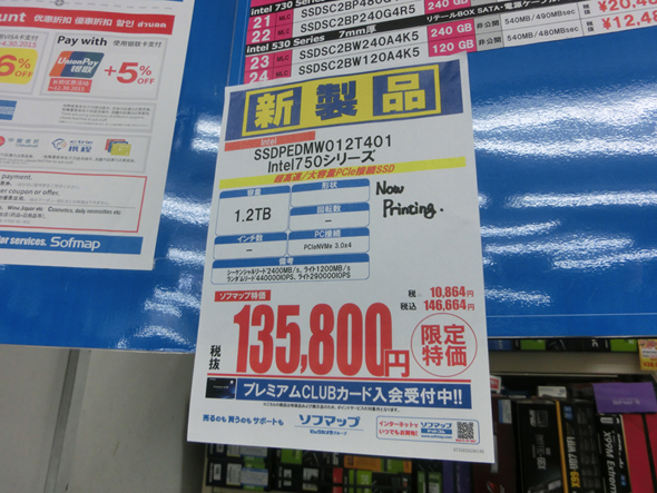 og_akibamatome1_002.jpg