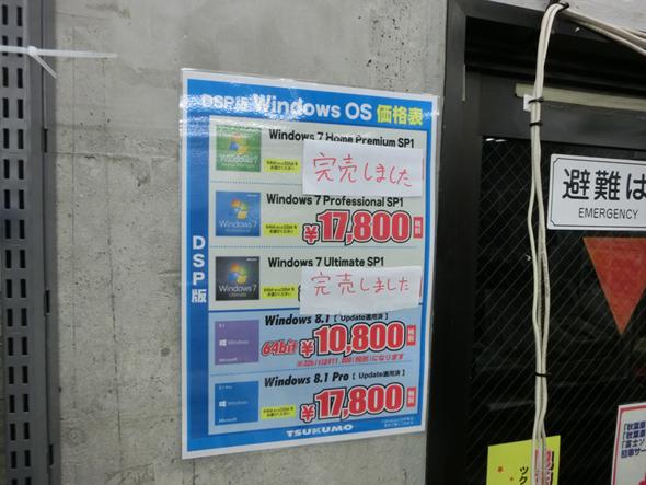 og_akibamatome2_001.jpg